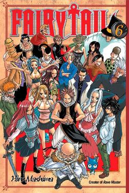 Fairy Tail 6-電子書籍