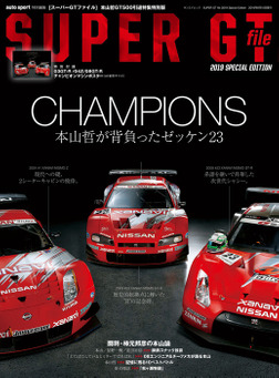 AUTOSPORT特別編集 SUPER GT FILE 2019 Special Edition-電子書籍