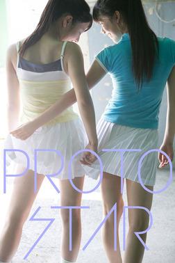PROTO STAR 溝口恵&星名利華 vol.3-電子書籍