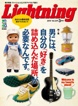 Lightning 2014年3月号 Vol.239-電子書籍
