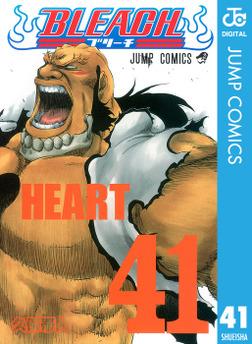 BLEACH モノクロ版 41-電子書籍