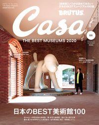 Casa BRUTUS(カーサ ブルータス) 2020年 11月号 [日本のBEST美術館100]