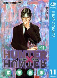 HUNTER×HUNTER モノクロ版 11