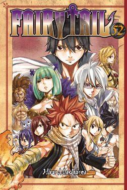 Fairy Tail 52-電子書籍
