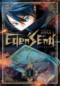 Eden's End 1巻