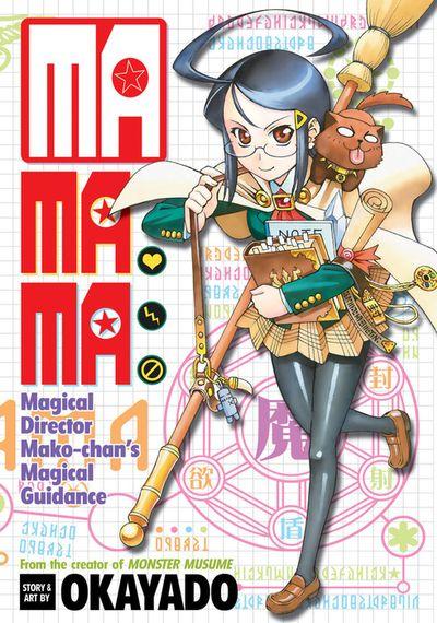 MaMaMa: Magical Director Mako-chan's Magical Guidance