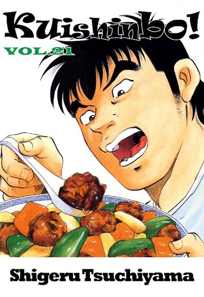 Kuishinbo!, Volume 21
