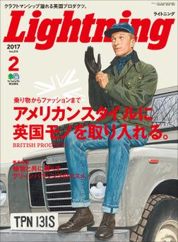 Lightning 2017年2月号 Vol.274-電子書籍