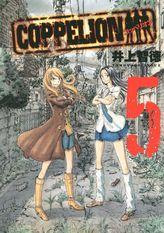 COPPELION 5