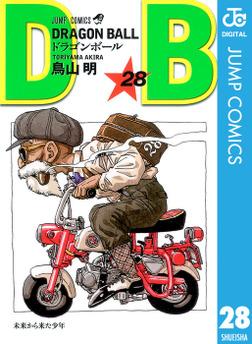 DRAGON BALL モノクロ版 28-電子書籍