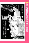 LET'S LIVE WITH IT 【単話売】