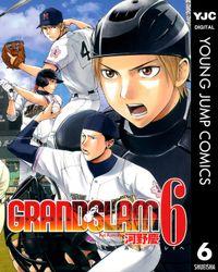 GRAND SLAM 6