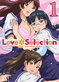【フルカラー】Love Selection~放課後ロストバージン大会~