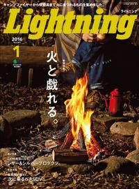 Lightning 2016年1月号 Vol.261