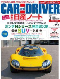 CAR and DRIVER (カーアンドドライバー) 2021年2月号