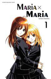 Maria x Maria, Volume 1