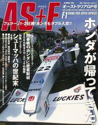AS+F(アズエフ)2000 Rd01 オーストリアGP号