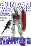 ガンダムウェポンズ MG RX-78-2 ガンダム Ver.Ka & MG MSA-0011 Sガンダム編