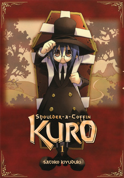 Shoulder-a-Coffin Kuro, Vol. 1-電子書籍