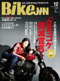BikeJIN/培倶人 2018年12月号 Vol.190