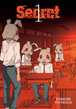 Secret, Vol. 1-電子書籍
