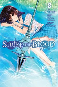 Strike the Blood, Vol. 8