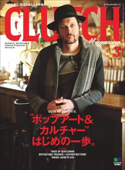 CLUTCH Magazine Vol.36-電子書籍