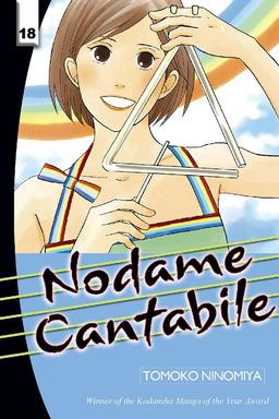 Nodame Cantabile 18