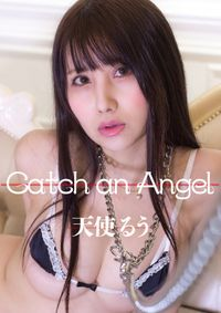 Catch an angel 天使るう(cos guild)