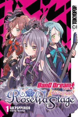 BanG Dream! Girls Band Party! Roselia Stage, Volume 1
