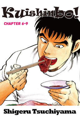 Kuishinbo!, Chapter 6-9