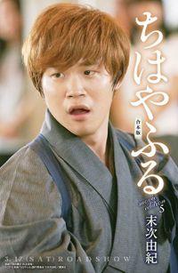 ちはやふる 合本版 movie edition(5)