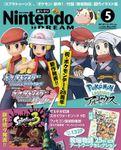 Nintendo DREAM 2021年05月号