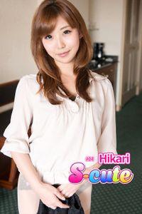 【S-cute】Hikari #4