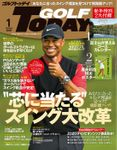 GOLF TODAY 2020年1月号