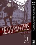 DEATH SWEEPERS ~遺品整理会社~(ヤングジャンプコミックスDIGITAL)
