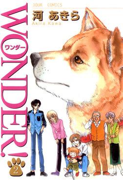 WONDER!, Vol.2-電子書籍