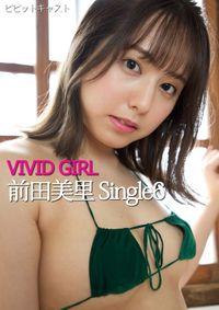 VIVID GIRL 前田美里 Single6