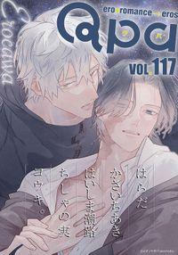Qpa vol.117 エロカワ
