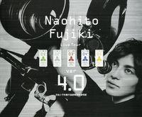 藤木直人『Naohito Fujiki Live Tour ver 4.0 ~吉他小子的動作喜劇電影和演唱曾~』オフィシャル・ツアーパンフレット【デジタル版】