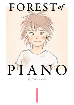 Forest of Piano 1