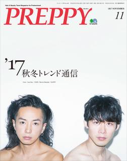 PREPPY 2017年11月号-電子書籍