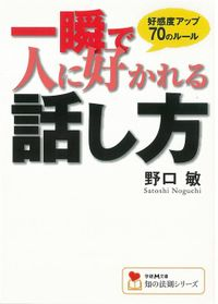 学研M文庫 知の法則シリーズ