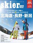 skier2019