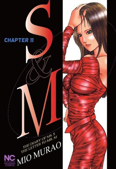 S and M, Chapter 11