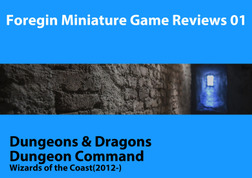 Foreign Miniature Game Reviews 01-電子書籍