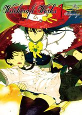 Witchcraft Works 1