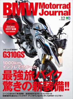 BMW Motorrad Journal vol.12-電子書籍
