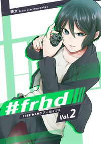 FREE HAND(2)