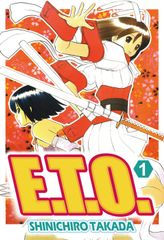 E.T.O., Volume 1